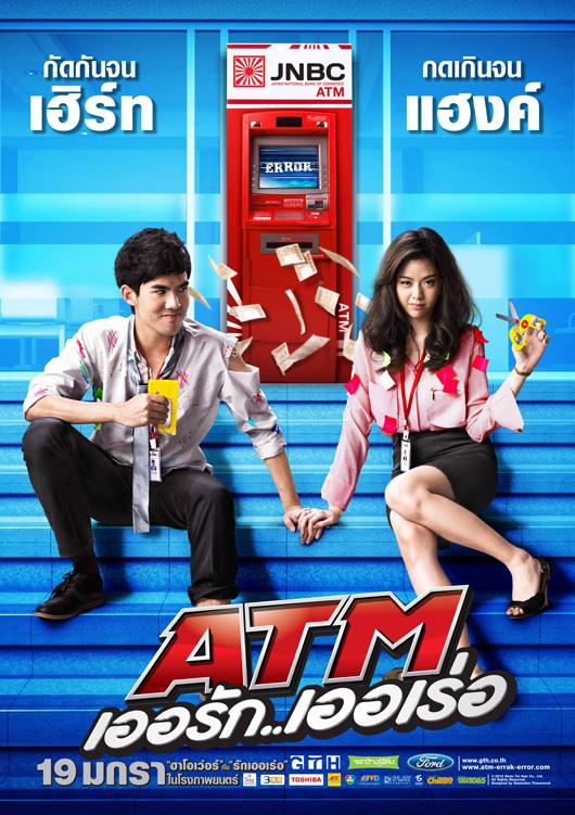 Poster-ATM-theme-Sit-1-mb