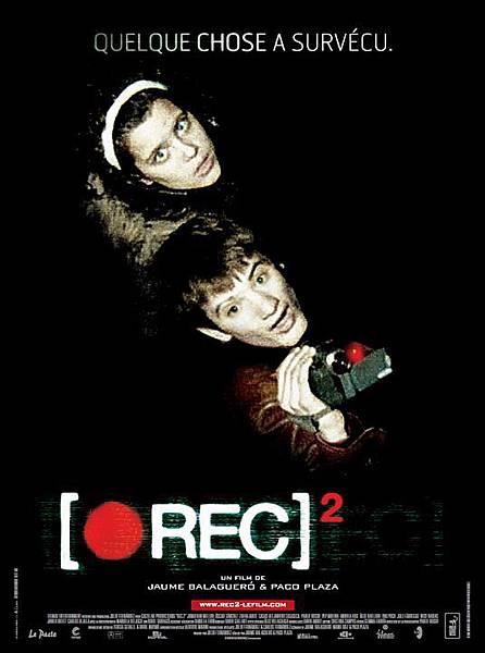 rec_2_ver3