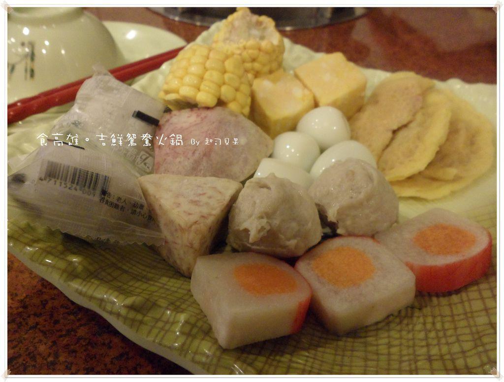 吉鮮鴛鴦火鍋 - 03