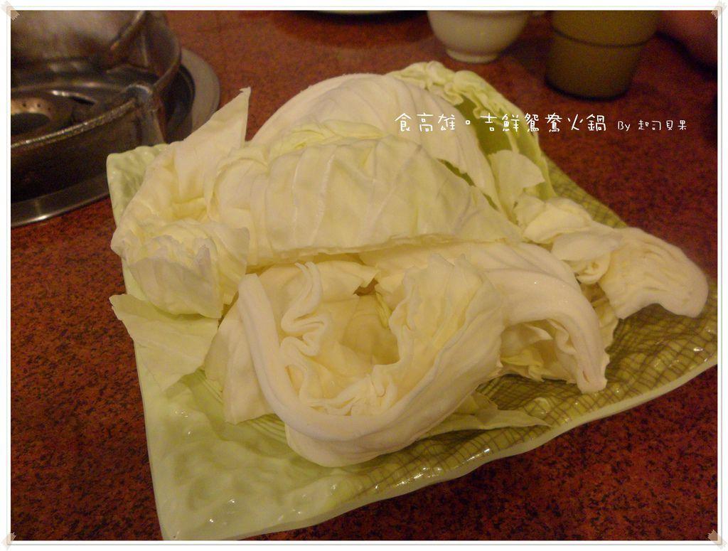 吉鮮鴛鴦火鍋 - 04