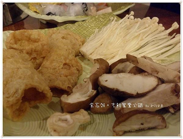 吉鮮鴛鴦火鍋 - 05