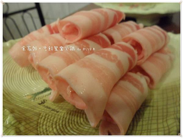 吉鮮鴛鴦火鍋 - 09