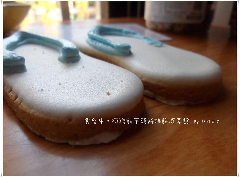 阿聰師芋頭酥糕餅隨意館 - 27