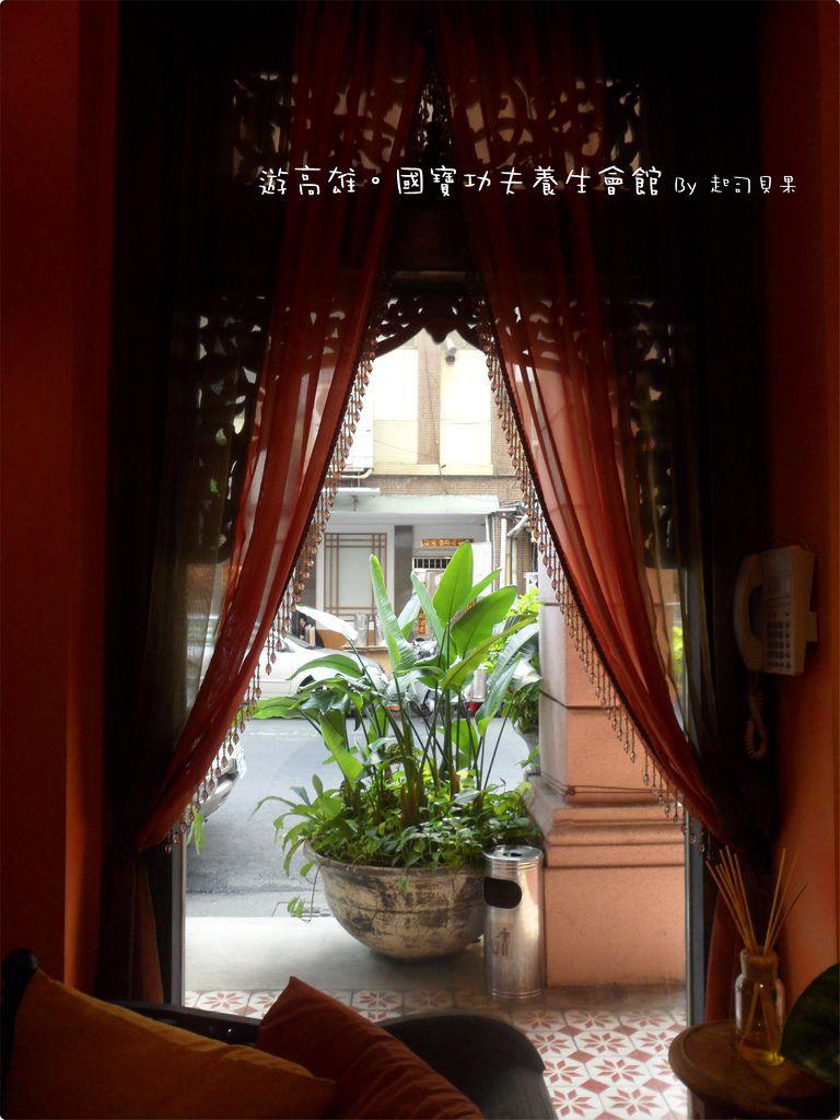 國寶功夫養生會館 - 06