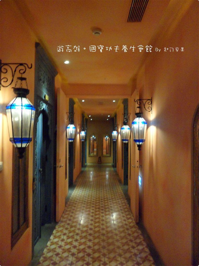 國寶功夫養生會館 - 09