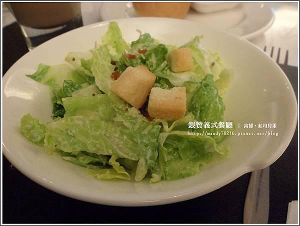 銀贊義式餐廳 - 03