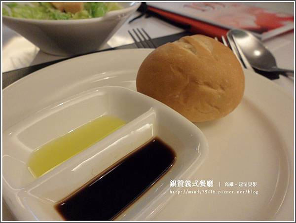 銀贊義式餐廳 - 05