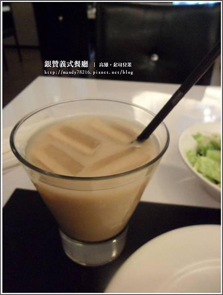 銀贊義式餐廳 - 06