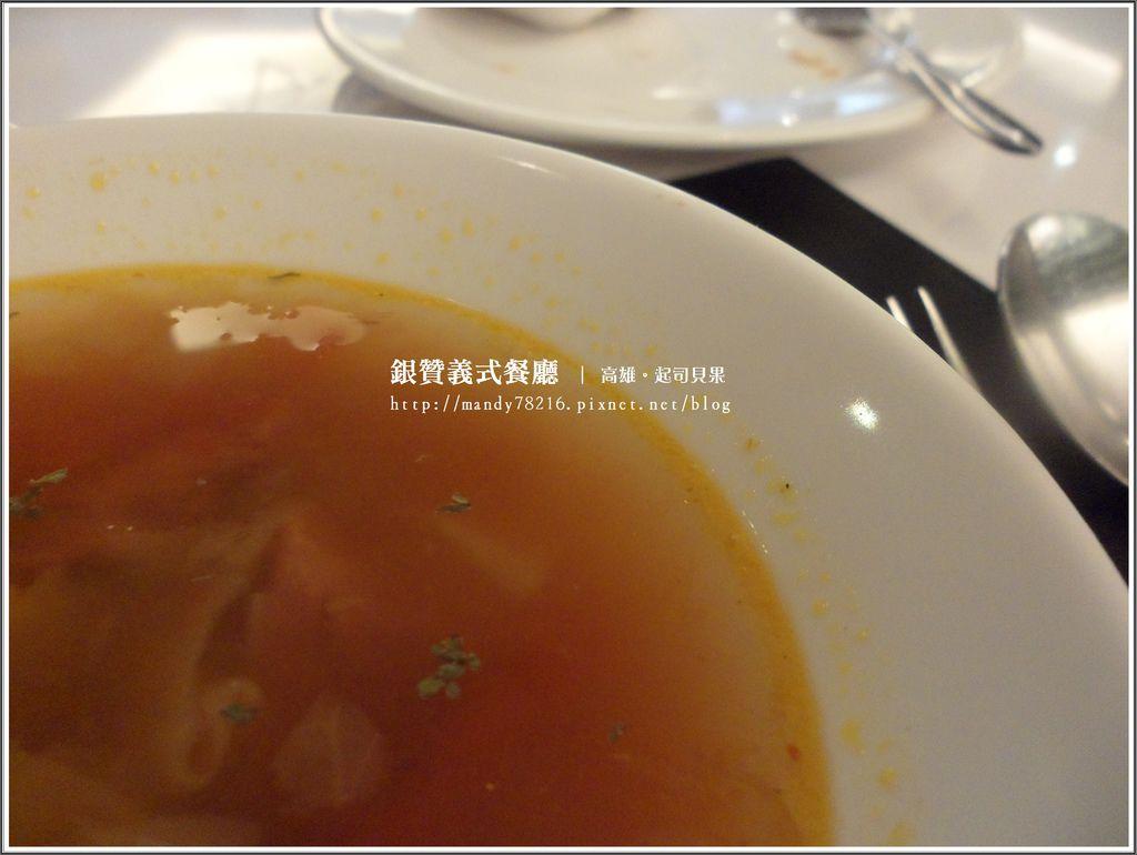 銀贊義式餐廳 - 07