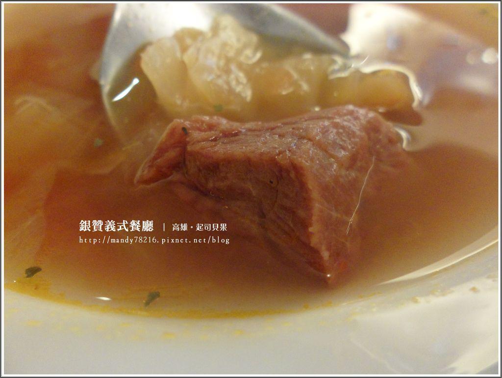 銀贊義式餐廳 - 08