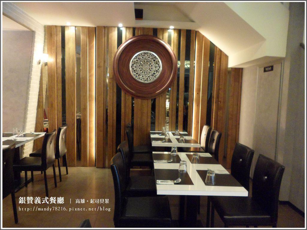 餐厅等待区装修效果图