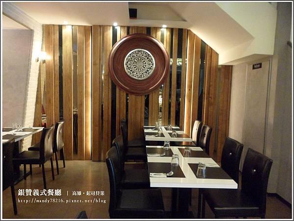 銀贊義式餐廳 - 09