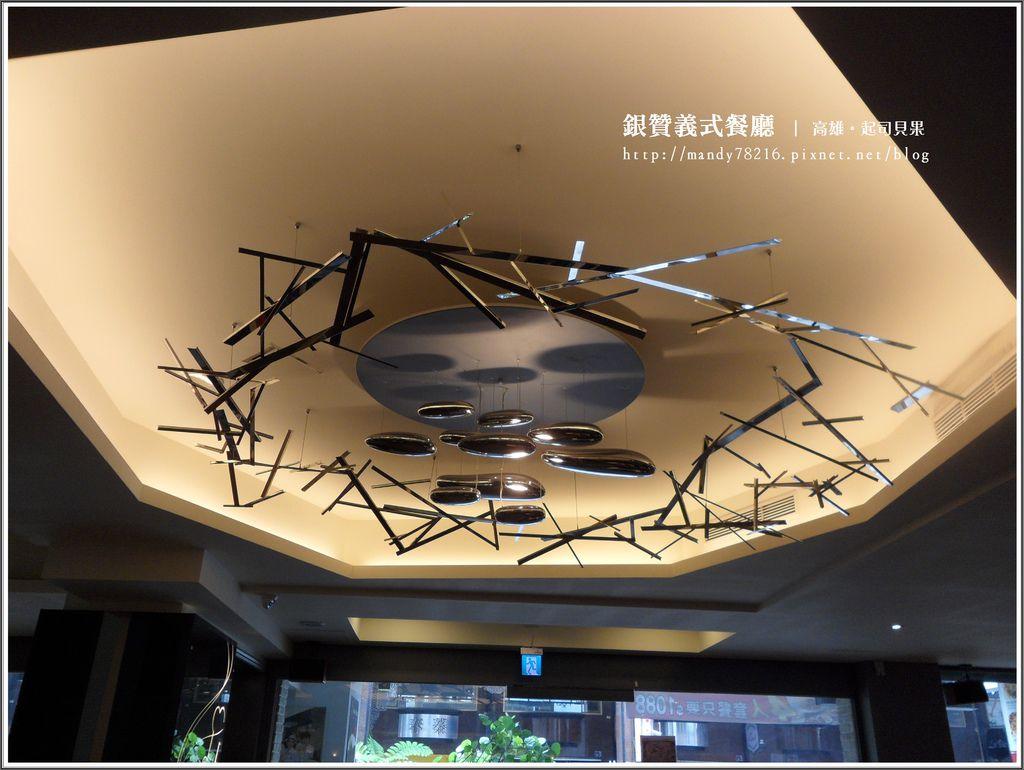 銀贊義式餐廳 - 11