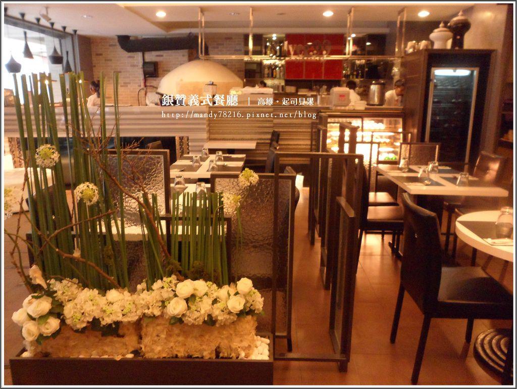銀贊義式餐廳 - 12