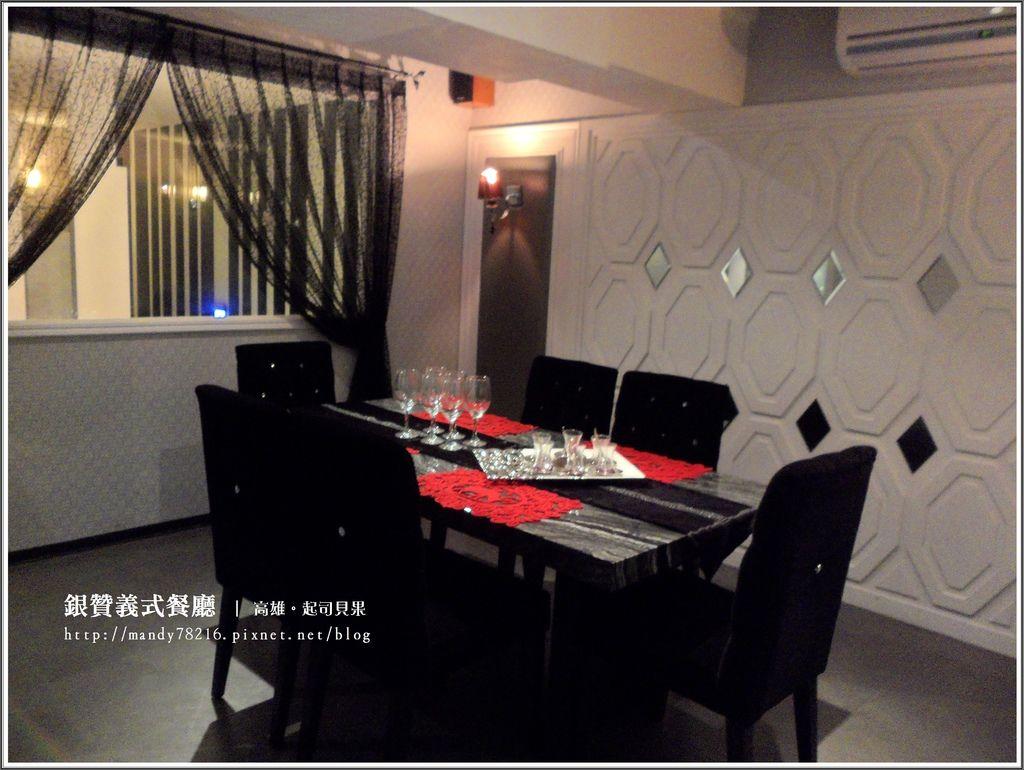 銀贊義式餐廳 - 16