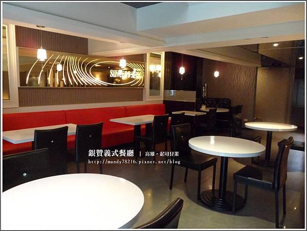 銀贊義式餐廳 - 17