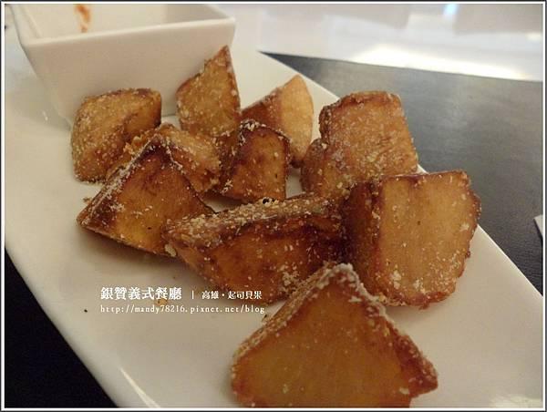 銀贊義式餐廳 - 23