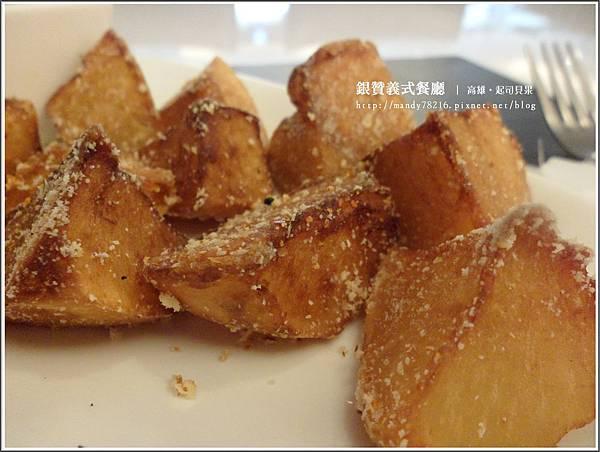 銀贊義式餐廳 - 24