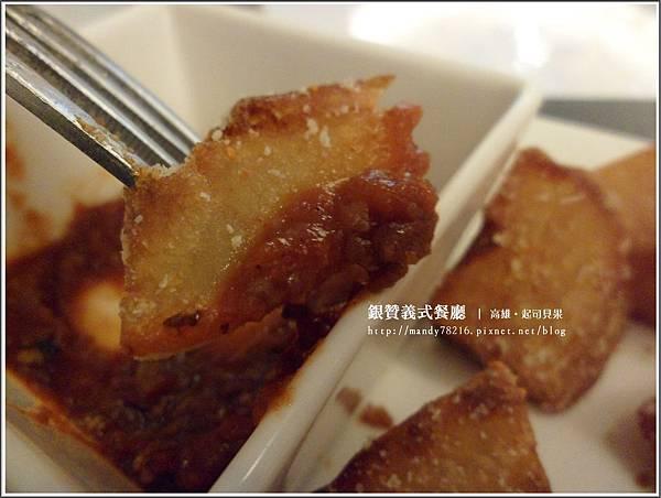 銀贊義式餐廳 - 26