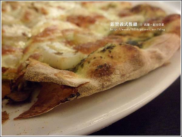 銀贊義式餐廳 - 28