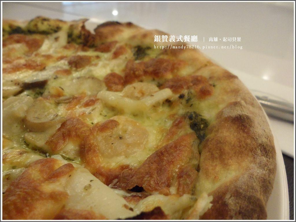 銀贊義式餐廳 - 29