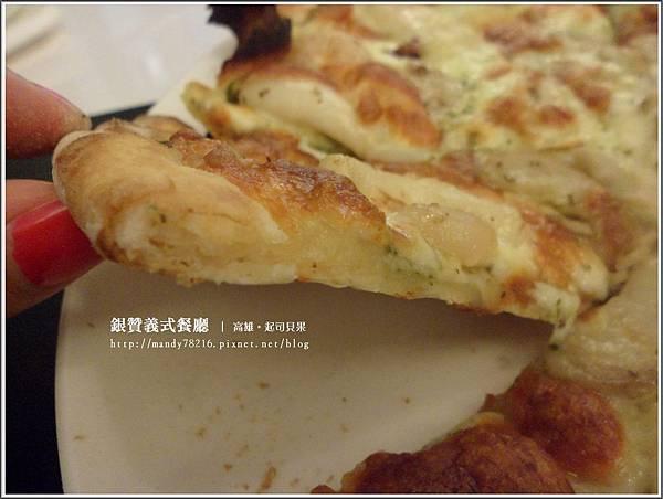 銀贊義式餐廳 - 31