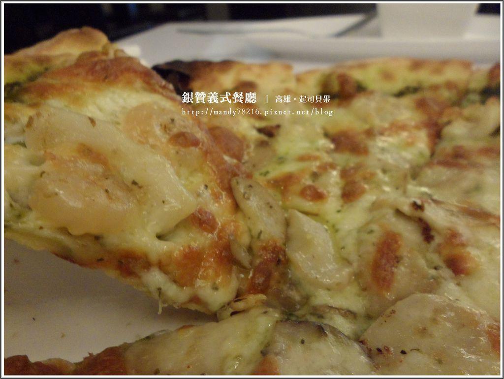 銀贊義式餐廳 - 32