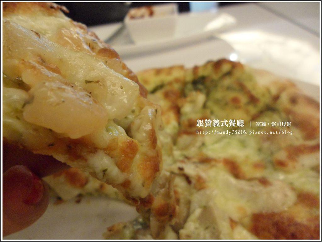 銀贊義式餐廳 - 33