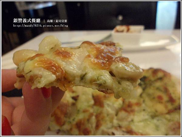 銀贊義式餐廳 - 34