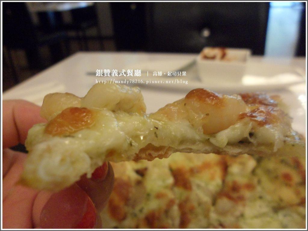 銀贊義式餐廳 - 35