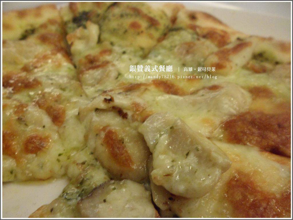 銀贊義式餐廳 - 36