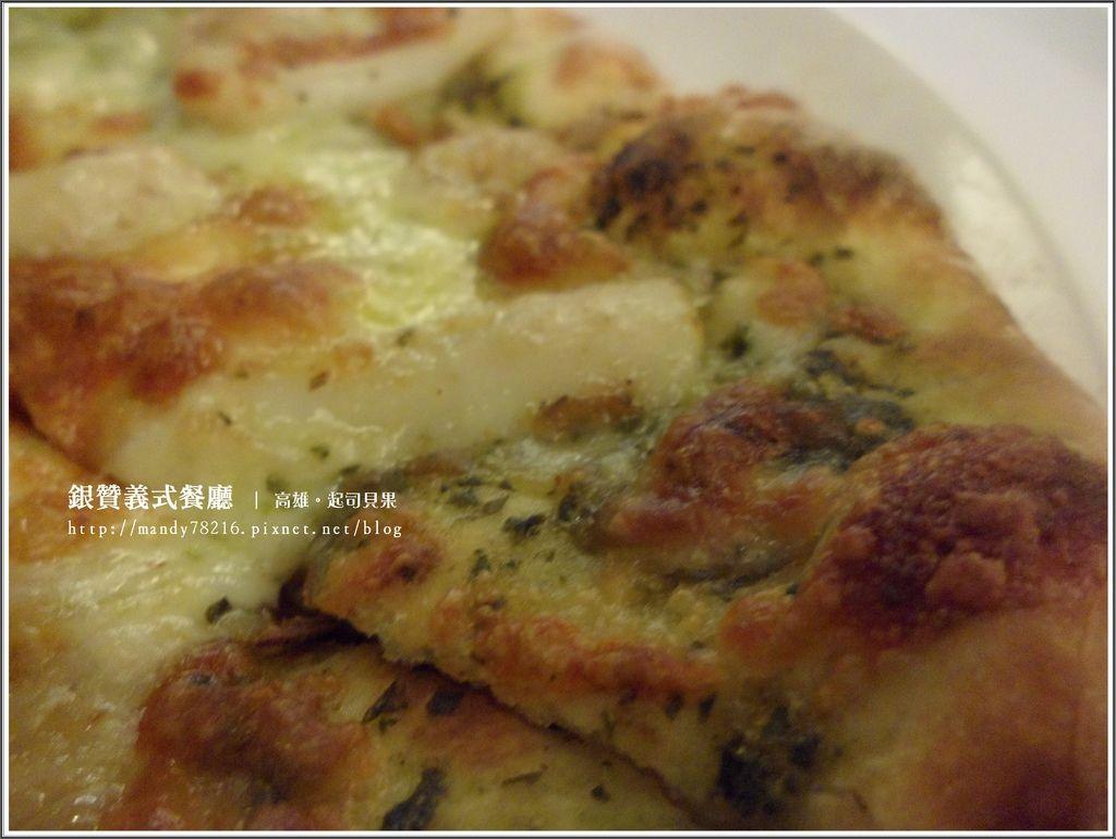 銀贊義式餐廳 - 37