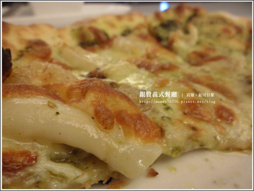 銀贊義式餐廳 - 38
