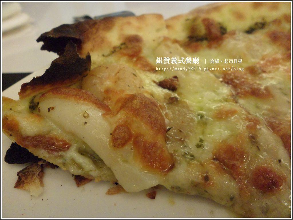 銀贊義式餐廳 - 39