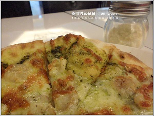 銀贊義式餐廳 - 40