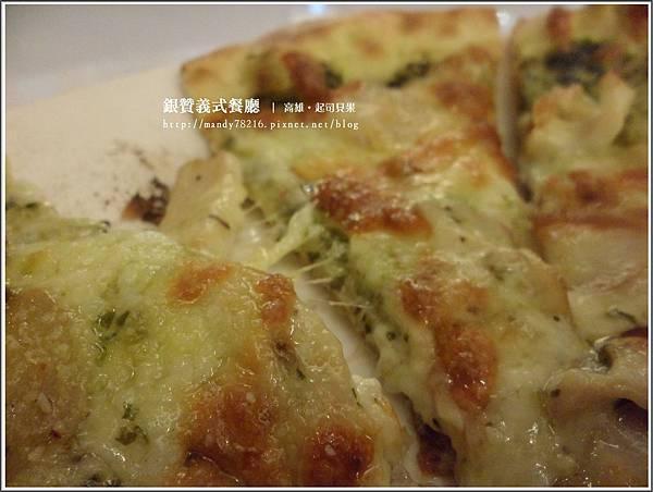 銀贊義式餐廳 - 41