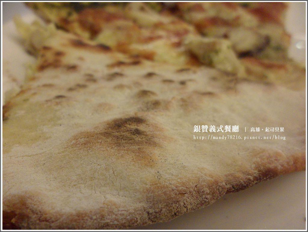 銀贊義式餐廳 - 42
