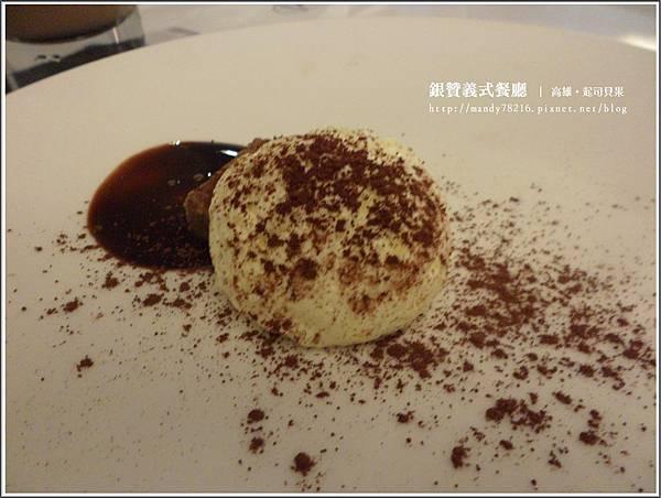 銀贊義式餐廳 - 43