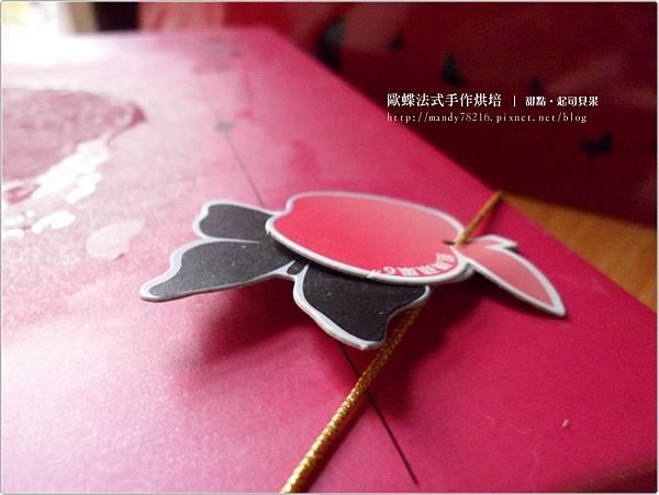 歐蝶法式手作烘培 - 02