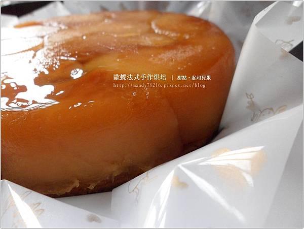 歐蝶法式手作烘培 - 07