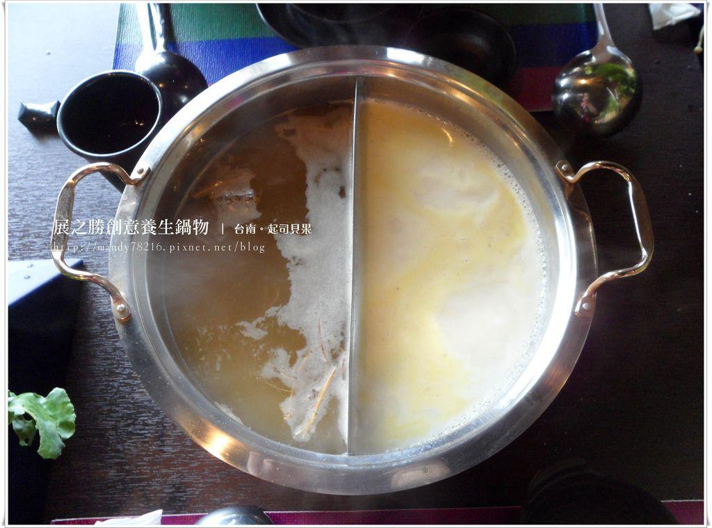 展之勝創意養生鍋物 - 09