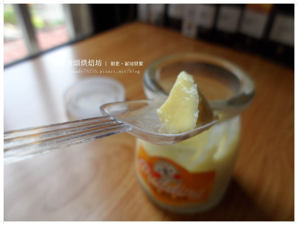 綠洲香頌烘焙坊 - 04