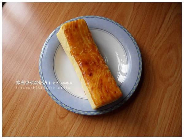 綠洲香頌烘焙坊 - 07