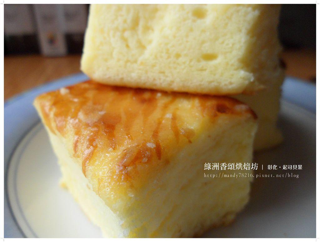 綠洲香頌烘焙坊 - 09