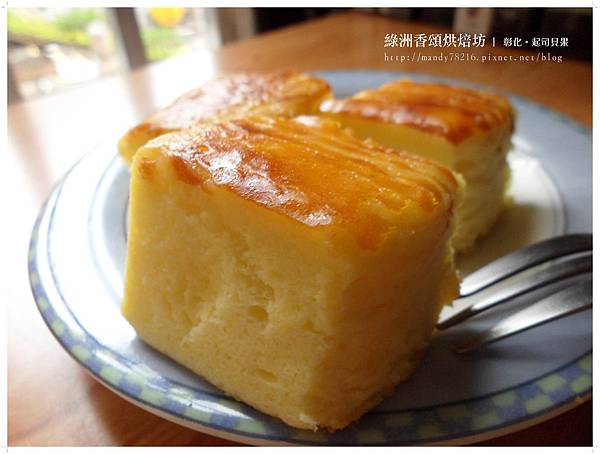 綠洲香頌烘焙坊 - 10