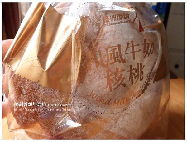 綠洲香頌烘焙坊 - 11