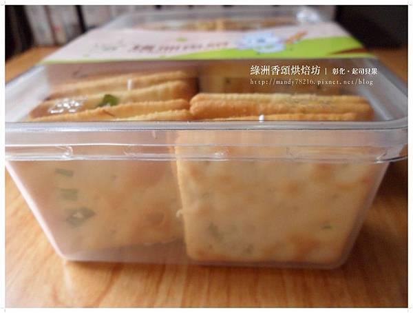 綠洲香頌烘焙坊 - 16