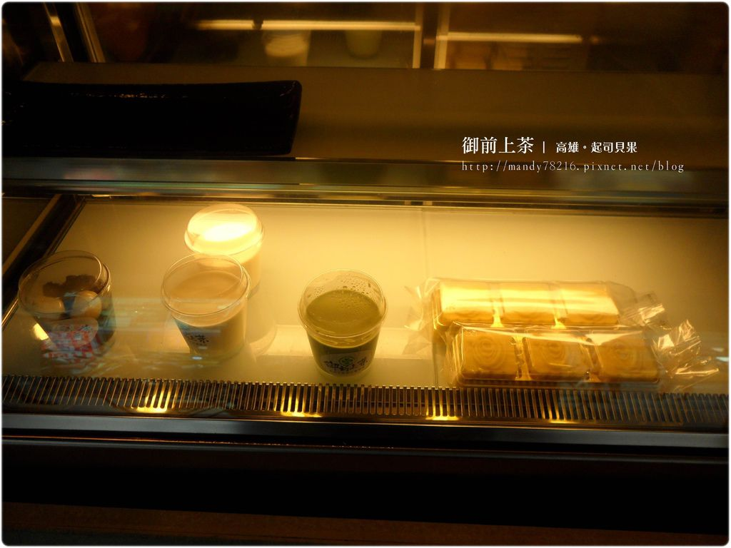 御前上茶 - 07
