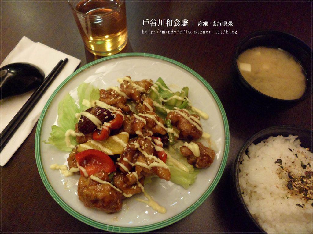 戶谷川和食處 - 15