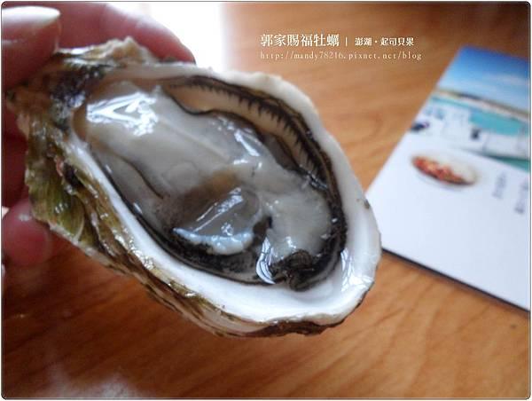 郭家賜福牡蠣 - 06